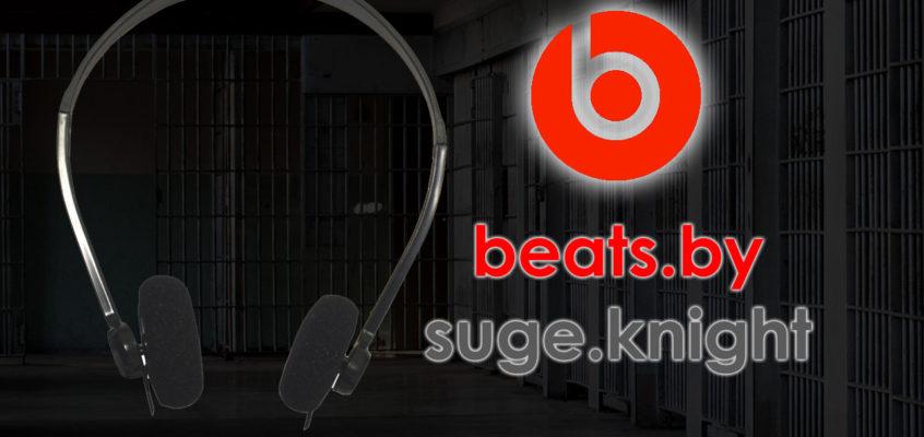 Radio Citrus #15: Tupac alive, Suge Knight dead